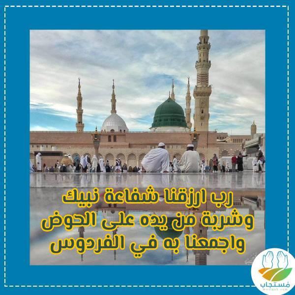 دعاء-ذكرى-المولد-النبوي-الشريف