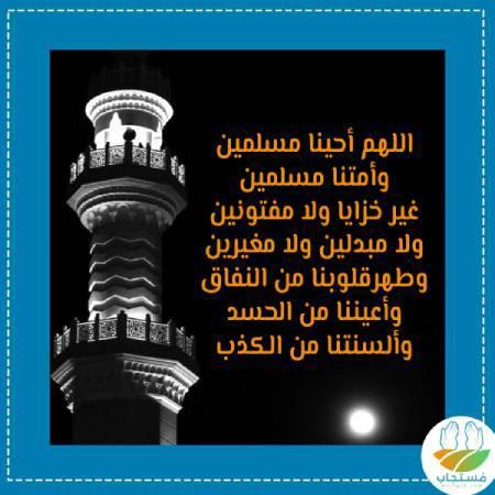 من-أدعية-صلاة-التهجد-في-رمضان
